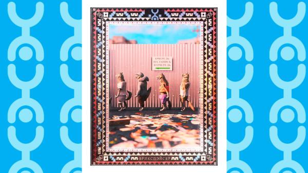 Бабушки на лавках и шашлыки. Yota и художник Brickspacer создали коллекцию цифрового искусства про Россию