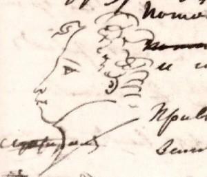 A._S._Pushkin__avtoportret_1829