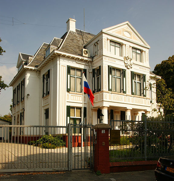 Избиение посла рассорило Москву и Гаагу