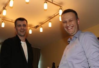 Навальный и Прохоров делят мигрантов
