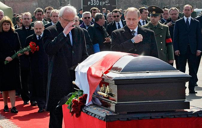 Польша теряет «русский след»