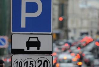 В Москве пройдет референдум о платных парковках