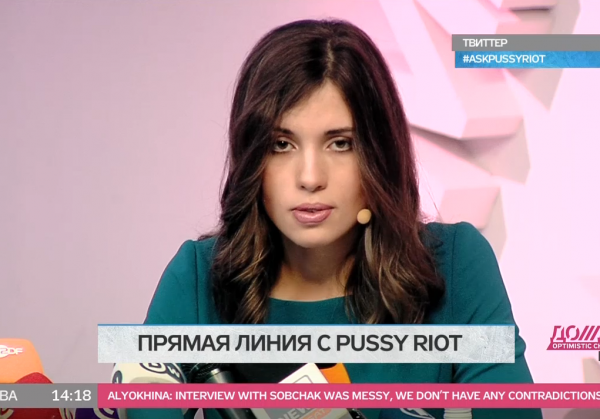 Pussy Riot: мы готовы сотрудничать с РПЦ
