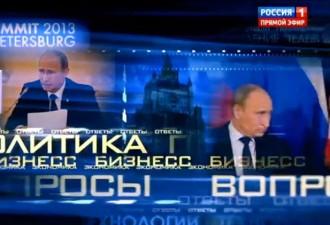 Украину поддержали по-братски