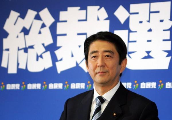 Премьер Японии не приедет на открытие Олимпиады