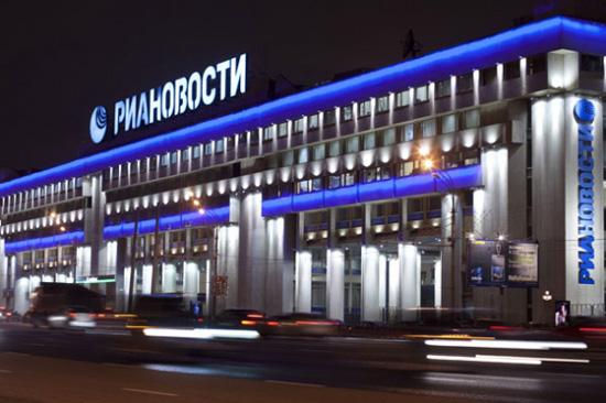 РИА «Новости» реформируют и отдают Киселеву