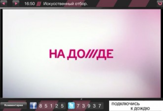 Телеканал «Дождь» отключают по всей России