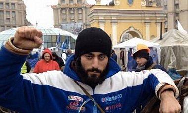 Сергей Нигоян, фото из Facebook