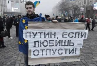 Путин допустил приход оппозиции к власти в Украине, а ЕС напомнил пословицу о семи няньках