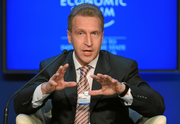 Russia's Next Steps to Modernization: Igor Shuvalov