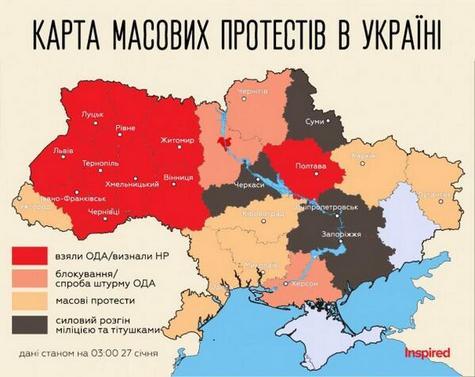 """Источник - """"Украинская правда"""""""
