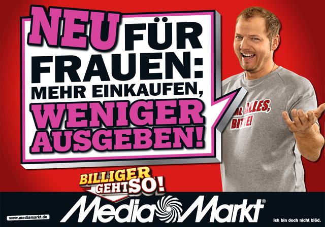 Смольный приказал убрать рекламу немецких брендов перед Днем прорыва блокады