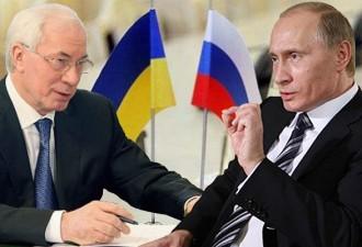 WSJ: Россия может передумать насчет кредита Украине после отставки Азарова