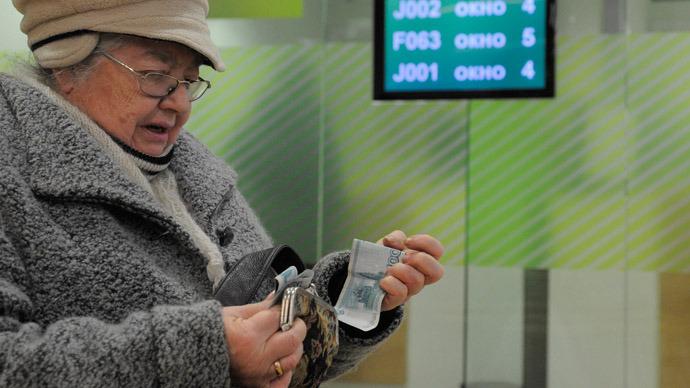 ЦБ поставил диагноз российской экономике: стагфляция