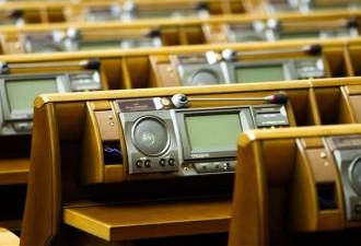 Рада приняла амнистию на условиях власти: сначала требуют освободить здания