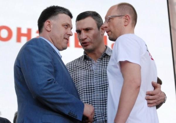 Кличко, Тягнибок и Яценюк подписали мирное соглашение с Януковичем