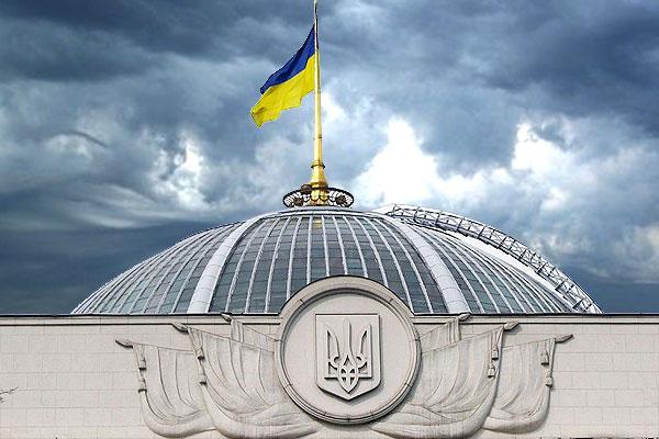 Верховная Рада просит Запад защитить Украину от России