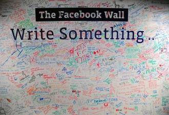 Десять лет Facebook. Главные события в жизни соцсети