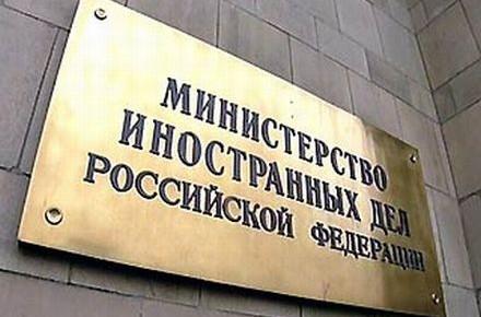 Россия грозит «употребить влияние» ради мира в Украине