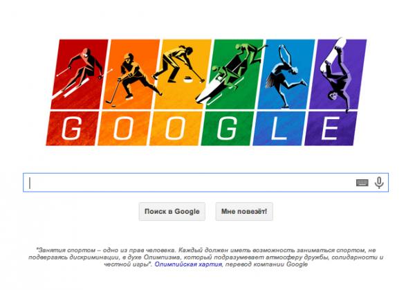 Призываю к бойкоту Google