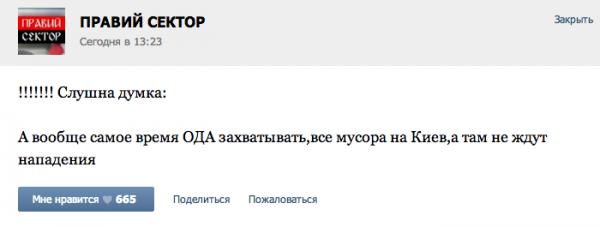 Снимок экрана 2014-02-18 в 13.46.43