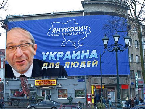 Виктор Янукович вылетел в Харьков вместе с главами АП и Рады, Майдан отказался от перемирия