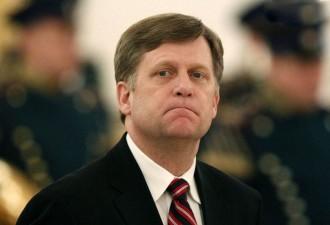 Посол США Макфол уходит в отставку после Олимпиады