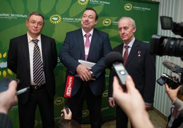 Арестованного миллиардера Фетисова заподозрили в спонсорстве Навального и Гудкова
