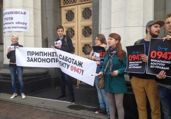 У Рады митингуют против новой власти: за отставку Авакова и доступное жилье