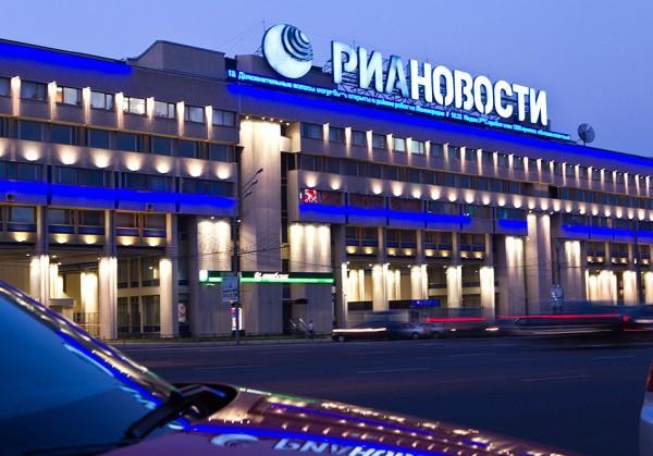 РИА «Новости» узнало о провокациях против РФ в Украине: готовят западные пиарщики