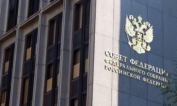 Совфед грозит Западу конфискацией активов компаний США и Евросоюза