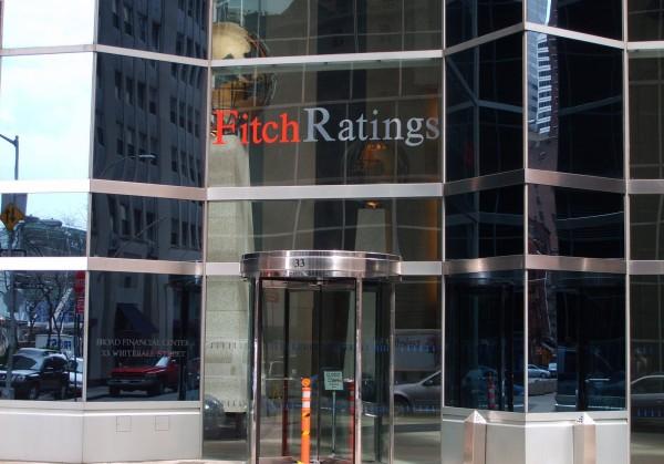 Fitch понизило рейтинги крупнейших банков и компаний России: Сбербанка, Альфы, Газпрома