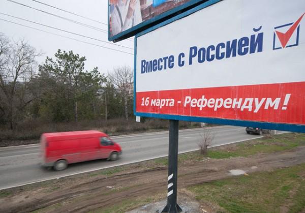 Российский рынок акций обвалился из-за референдума в Крыму