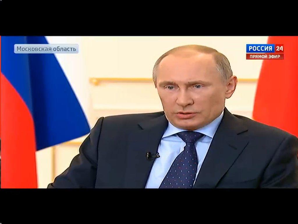 Путин про военных России в Украине: они же друзья по оружию