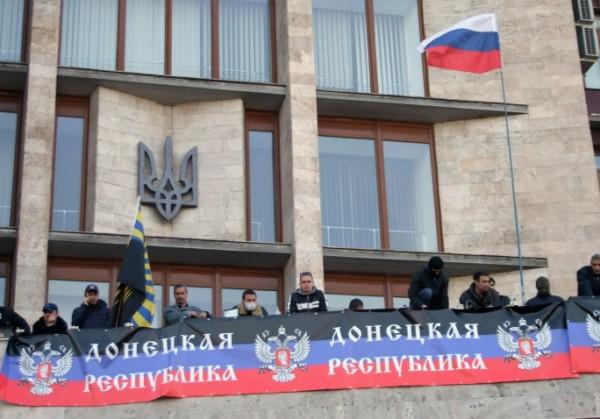 Декларация о независимости Донецкой народной республики