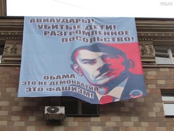"""Фото: """"Вечерняя Москва"""""""