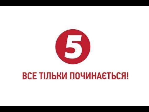Власти в Киеве заговорили об угрозе терактов. Эвакуаирован «5 ...