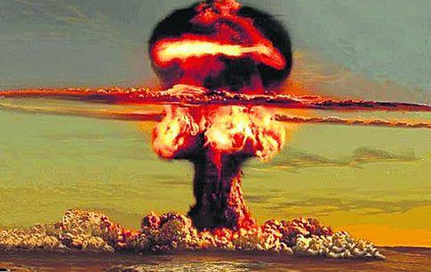 ядерно