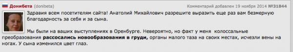 Снимок экрана 2014-11-26 в 18.20.56