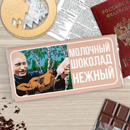 В России продают шоколадки с Путиным. Поднимаем ВВП страны (фото) - фото 1