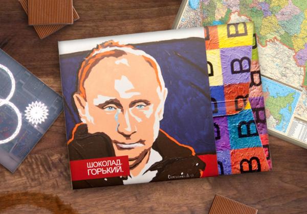 В России продают шоколадки с Путиным. Поднимаем ВВП страны