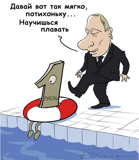 как когда повысится доллар ё Прокопьевске