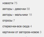 Снимок экрана 2014-12-11 в 15.04.11