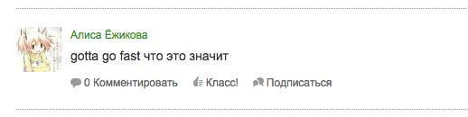 Снимок экрана 2014-12-11 в 16.19.37