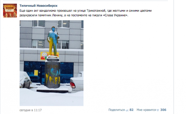 Снимок экрана 2014-12-12 в 15.40.02