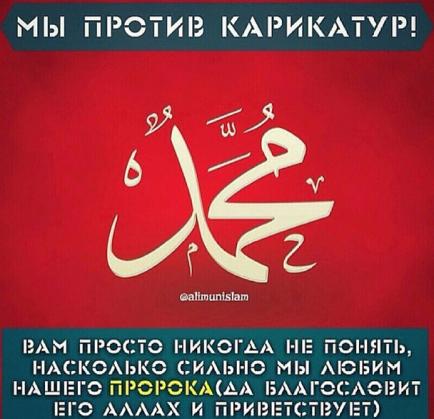Изображение из Instagram Рамзана Кадырова