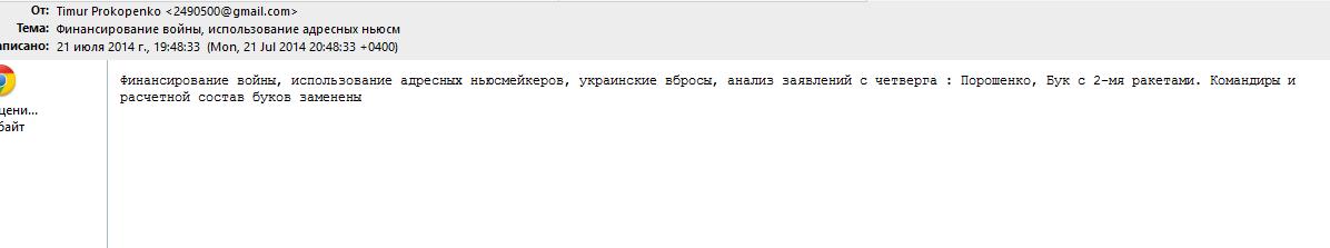 Снимок экрана 2015-01-28 в 18.11.04