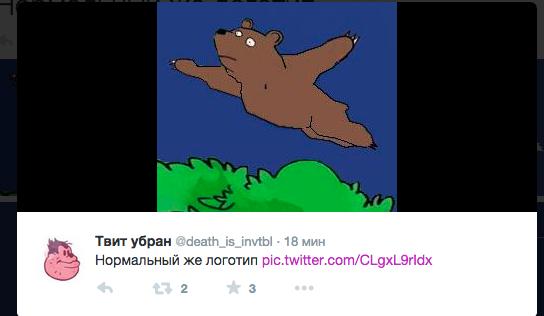 Снимок экрана 2015-01-28 в 18.46.36