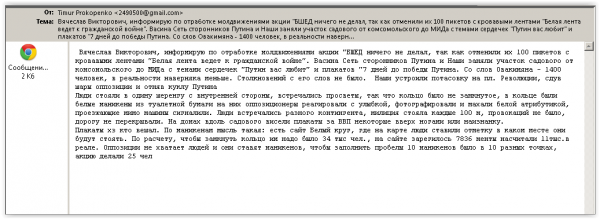письмопрокопенко