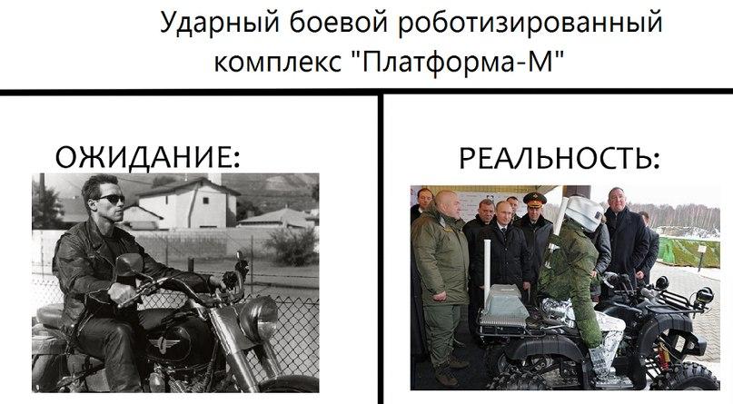 Яценюк собирает совещание относительно господдержки для разработки двух систем вооружения, - Пашинский - Цензор.НЕТ 9137
